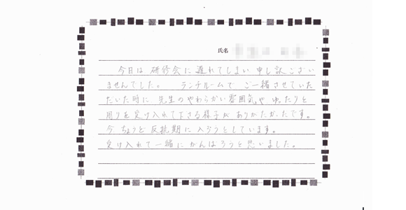 参加者の声 講演03