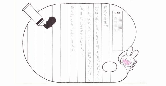 参加者の声 学校授業04