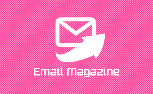 MailMagazine_520×320