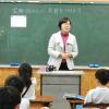 20161201 - 鳴鹿小学校三年生出前授業 700×460-96dpi