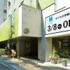 20170308 - [お知らせ]東京事務所開設 700×460-96dpi