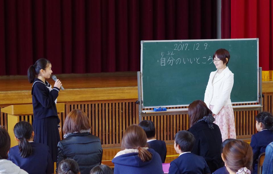 福井県_大安寺小中学校02